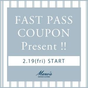 adm_20160219_Ms_FASTPASS